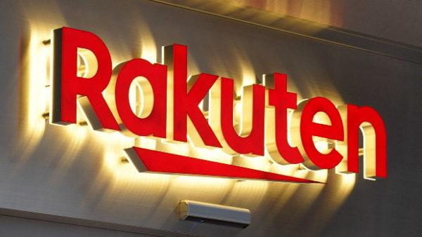 Achetez moins cher sur Rakuten avec Colis Drop !